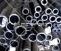 Труба стальная холоднодеформированная в Ташкенте № 4