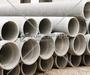 Труба канализационная 200 мм в Ташкенте № 4