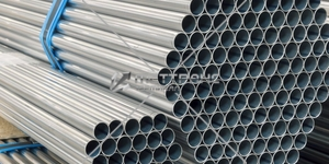 Труба алюминиевая 40 мм