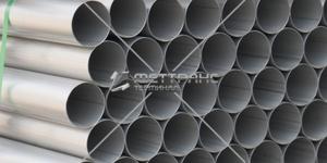 Труба алюминиевая тонкостенная